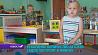 Рекордное количество детских садов - 28 - построят в Минске в этом году Рэкордную колькасць дзіцячых садоў пабудуюць у Мінску сёлета Record number of kindergartens to be built in Minsk this year