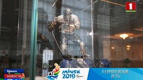 """Во Дворце Независимости открылась выставка """"Спорт 21-го века в скульптуре"""""""