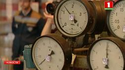 Новые подходы к развитию возобновляемых источников энергии разработаны в Беларуси Новыя падыходы да развіцця аднаўляльных крыніц энергіі распрацаваныя ў Беларусі