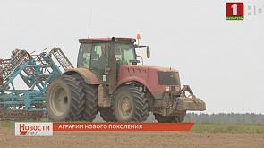 В Минской области близится к завершению посевная кампания