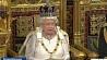Королева Великобритании Елизавета Вторая  перенесла свою тронную речь в парламенте