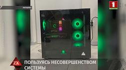 Банда хакеров попала в руки Службы безопасности Украины