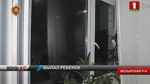 В поселке Криничный двухлетний малыш выпал из окна