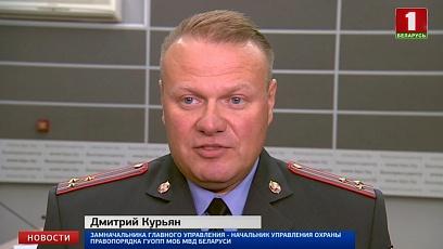 МВД Беларуси: во время празднования Дня Независимости не зафиксировано ни одного нарушения