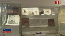 Национальная библиотека Беларуси экспонирует артефакты, связанные с историей Нотр-Дам-де-Пари Нацыянальная бібліятэка Беларусі экспануе артэфакты, звязаныя з гісторыяй Нотр-Дам-дэ-Пары National Library of Belarus exhibits artifacts related to history of Notre Dame de Paris as sign of solidarity