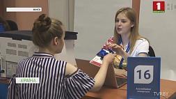 У волонтеров ІІ Европейских игр завершаются тренинги на спортивных объектах  У валанцёраў ІІ Еўрапейскіх гульняў завяршаюцца трэнінгі на спартыўных аб'ектах
