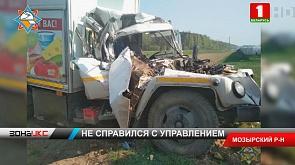 В Мозырском районе водитель грузовика въехал в теплотрассу