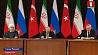 В Сочи  согласован совместный документ по сирийскому урегулированию  У Сочы ўзгоднены сумесны дакумент па сірыйскім урэгуляванні