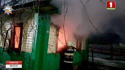 Пожар с жертвой в Слуцком районе Пажар з ахвярай ў Слуцкім раёне