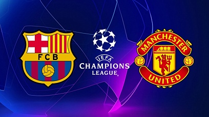 "Футбол. Лига чемпионов. 1/4 финала. ""Барселона"" - ""Манчестер Юнайтед"" 3:0"