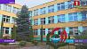 Гимназия №1 им. Франциска Скорины отмечает 30-летие Гімназія №1 імя Францыска Скарыны адзначае 30-годдзе