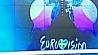 В Швеции завершается подготовка к главному музыкальному шоу У Швецыі завяршаецца падрыхтоўка да галоўнага музычнага шоу Europe prepares for main music show