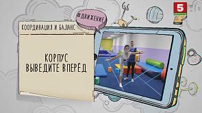 Азбука спорта (03.04.2020)