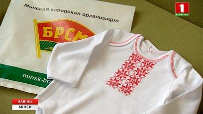 В День Независимости в Беларуси родился 181 ребенок