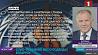 Брать пример с Беларуси в противостоянии распространению коронавируса советует спецпосланник ВОЗ СААЗ рэкамендуе звярнуцца да прыкладу Беларусі WHO Special Envoy advises to take example of Belarus in confronting spread of coronavirus