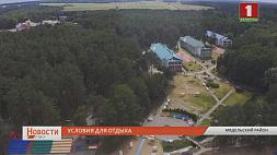 Самый курортный регион страны - Мядельский