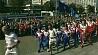 На старт минского полумарафона вышли 300 человек На старт мінскага паўмарафона выйшлі 300 чалавек 300 people participate in Minsk half marathon