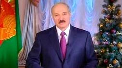 Новогоднее обращение Президента Республики Беларусь Александра Григорьевича Лукашенко к белорусскому народу