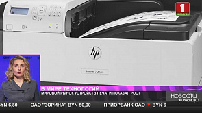Мировой рынок устройств печати показал рост