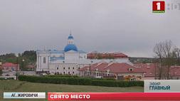 Жировичскому монастырю - 500 лет