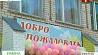 Детский оздоровительный лагерь открылся в Городокском районе Дзіцячы аздараўленчы лагер адкрыўся ў Гарадоцкім раёне