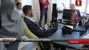 Зона X. Итоги недели. 24.05.2019
