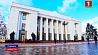 25 апреля Киев признает украинский единственным функционирующим государственным языком страны 25 красавіка Кіеў прызнае ўкраінскую мову адзінай функцыянуючай дзяржаўнай мовай краіны