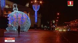 8 световых фигур с символикой II Европейских игр появятся в разных районах Минска 8 светлавых фігур з сімволікай ІІ Еўрапейскіх гульняў з'явяцца ў розных раёнах Мінска