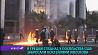 Протесты против расизма и полицейской жестокости разгорелись в Европе