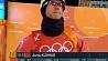 Сенсация - действующего олимпийского чемпиона Антона Кушнира не пустили в финал