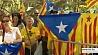 Каталония проведет референдум о независимости без согласия Мадрида Каталонія правядзе рэферэндум аб незалежнасці без згоды Мадрыда