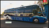 Первый белорусский электробус с правым рулем отправился в Великобританию Першы беларускі электробус з правым рулём адправіўся ў Вялікабрытанію