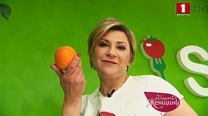 Советы диетолога Светланы Кашицкой: в корзину апельсин