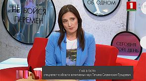 Автор литературных проектов для детей и их родителей Татьяна Славинская-Пузыревич