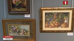 Экспозиция вышитых картин, сделанных вручную, - на выставке в художественной галерее Щемелева Экспазіцыя вышытых карцін, зробленых уручную,   - на выставе ў мастацкай галерэі Шчамялёва