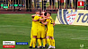 Белорусские клубы сегодня вступают в борьбу в Лиге Европы Беларускія клубы сёння ўступаюць у барацьбу ў Лізе Еўропы