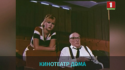 """""""Беларусьфильм"""" предлагает посмотреть фильмы онлайн"""