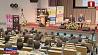 Республиканский деловой форум  проходит сегодня в Минске Рэспубліканскі дзелавы форум праходзіць сёння ў Мінску  Republican business forum held in Minsk today