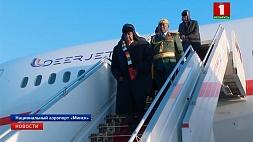 В Минск с официальным визитом прибыл Президент Зимбабве Эммерсон Мнангагва У Мінск з афіцыйным візітам прыбыў Прэзідэнт Зімбабвэ Эмерсан Мнангагва President of Zimbabwe Emmerson Mnangagwa arrives in Minsk for official visit
