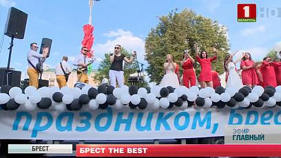 Изюминкой народных гуляний в городе над Бугом стал Берестейский карнавал