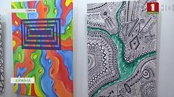 """""""Я художник, я так вижу"""" - уникальный проект стартовал в Гомельской области """"Я мастак, я так бачу"""" - унікальны праект стартаваў у Гомельскай вобласці"""
