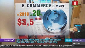 Евразийский банк развития предоставит ОАО Беларуськалий кредит сроком на 5 лет