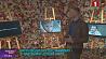 Инсталляция из 15 тысяч фантиков в поддержку детей-сирот Інсталяцыя з 15 тысяч фанцікаў у падтрымку дзяцей-сірот