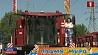 Огонь Европейских игр продолжает путешествие по Гомелю Агонь Еўрапейскіх гульняў працягвае падарожжа па Гомелі Fire of European Games continues to travel around Gomel