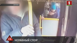 Следователи возбудили уголовное дело в отношении мужчины, который в автобусе ударил школьника