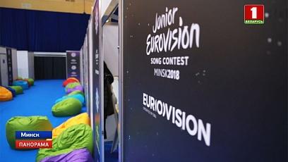 """Участники """"Евровидения"""" за день объехали всю Беларусь. Путешествовали в виртуальной реальности"""