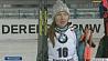 Тридцать первая победа ! Дарья Домрачева выиграла спринт на этапе Кубка мира по биатлону в Контиолахти Трыццаць першая перамога ! Дар'я Домрачава выйграла спрынт на этапе Кубка свету па біятлоне ў Кантыялахці