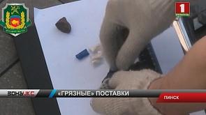 В Беларуси ликвидирован крупный канал поставки героина из России