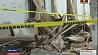 В Мексике растет число жертв пятничного землетрясения У Мексіцы расце колькасць ахвяр пятнічнага землетрасення
