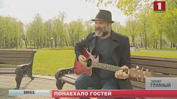 Истории иностранцев, которые остались в Беларуси на время карантина на родине